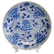 Chinese Export charger, peony & frogspawn, Kangxi 18thC