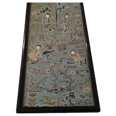 Fine Asian Hand Embroidered piece probably from a Kimono, appears to be very old, framed fine work