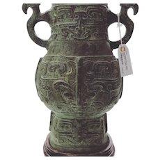 On Sale $95, James Mont metal Asian Motif Verdigres Lamp base