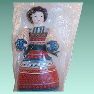 Vintage Avon American Heirloom Porcelain & Cloth Doll (Still in Package)