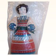 Vintage Avon American Heirloom Porcelain & Cloth Doll (Still in Package)