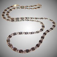 """Shiny Silver Tone Snail Chain """"S"""" Link Necklace"""