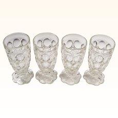 (4) Jeannette Glass Thumbprint Tumblers Petal Base