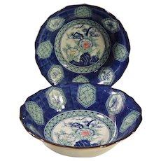 Set of 2: Large Rich Blue Asian Bowls -- Empress by Haruta, Japan