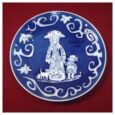 Royal Copenhagen Mors Dag (Mother's Day) Collector's Plate