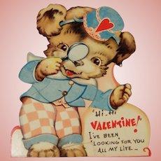 Vintage Valentine Mechanical  Doggie Detective