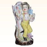 Ucagco Ceramics Vase ~ Darling Boy Figurine with Jump Rope ~ Japan