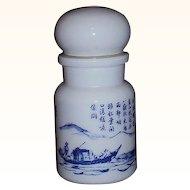 Milk Glass Vanity Jar with Oriental Cobalt Blue Water Scene ~ Made In Belgium