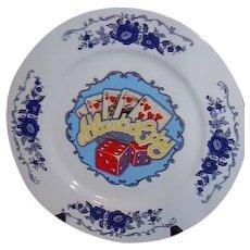 Atlantic City Souvenir Plate ~ Made in Japan
