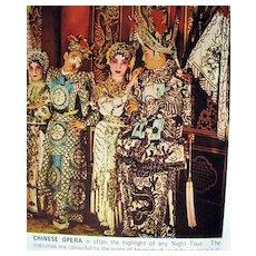 Hong Kong Tourist Association Official Guidebook 1960's