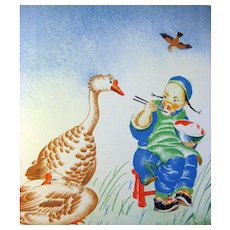 The Story Book of Foods From the Field Wheat Corn Rice Sugar / 1936 / Beautiful Illustrations