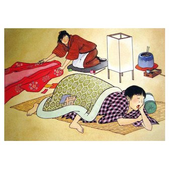 Childrens Book THE BOY OF THE THREE YEAR NAP by Dianne Snyder Japanese Illustrations In Full Color by Allen Say