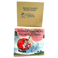 Japanese Children's Favorite Stories - Illustrated Children's Book - Read Aloud Book