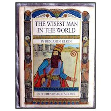 The Wisest Man In The World -- Parent's Magazine Press 1968