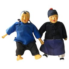 Composite Asian Doll - Vintage Composite Dolls - Chinese Composite Dolls - Vintage Chinese Tourist Dolls - Doll Collectors - Asian Couple