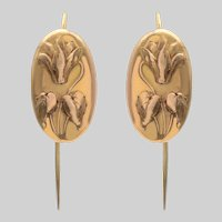 14 KT Gold Oval Button Earrings