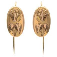 14 KT Gold Oval Button Earrings