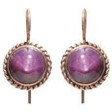 Cabochon Star Ruby Earrings