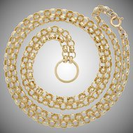 Custom Designed Belcher Chain with Split Ring Detail