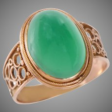 Cabochon Chrysoprase and 18 KT Gold Ring