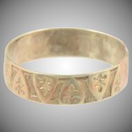 14 KT. Yellow Gold Band Softly Engraved