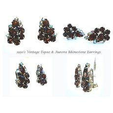 Vintage Autumn Smoked Topaz Rhinestone Earrings with AB Aurora Accents