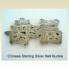 Vintage Large Chinese Sterling Silver Belt Buckle Engraved Bamboo Lotus Flowers & Foliage Hallmarked