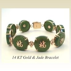 Vintage Estate 14KT Gold & Jade Link Style Bracelet Asian Characters Stylized Bows Hallmarked