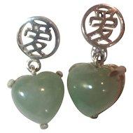 Sterling Silver Chinese Jade Heart earrings