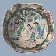 Chinese Export Art Pottery Bowl Mid Century Modern Dish
