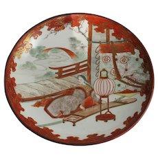 Antique Japanese Kutani Bowl Meiji Japan Porcelain Vintage Signed Pottery Satsuma Dish
