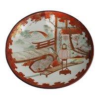 Japanese Kutani Bowl Meiji Japan Porcelain Signed Pottery Satsuma Dish