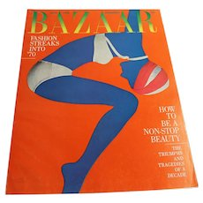1970 Harper's Bazaar Magazine January - Women's Fashion Ephemera Beauty News