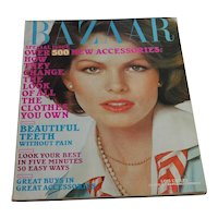 Harper's Bazaar Magazine 1971 March Edition Women's Fashion Clothing Beauty