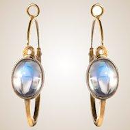 New 4.15 Karat Cabochon Moonstones Gold Hoop Earrings