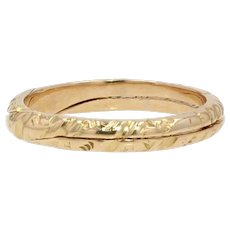 French 19th Century 18 Karat Yellow Gold Double Ring Wedding Band
