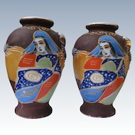 Two Vintage Satsuma Japanese Ceramic Vases Hand Painted Vintage