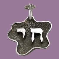 Mid Century Modernist Sterling Silver CHAI Hebrew Pendant