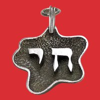 Mid Century Modernist Sterling Silver CHAI Hebrew Pendant