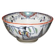 Lovely English Waste Bowl, Oriental Design TAMERLANE, Bell