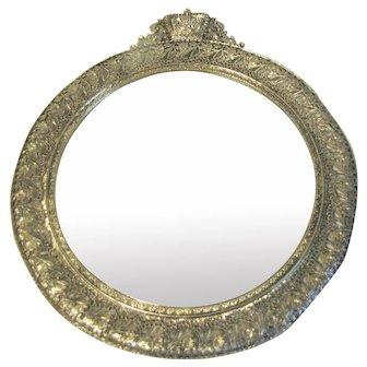 Vintage Filigree Round Frame, Photograph or Mirror