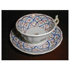 Lovely Pink Luster Cup & Saucer, English