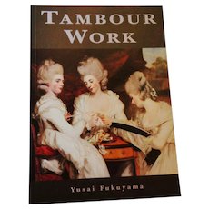 """Textile Stitching  Collector's Book """"Tambour Work""""   by Yusai Fukuyama"""