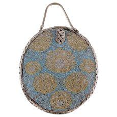Vintage   Steel Beaded Coin Purse