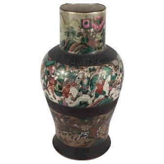Chinese Antique Porcelain Nankin Nanjing Nanking Famille rose Vase Baluster Mandarin 19th century