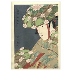 Sagimusume Heron Maiden by Utamaro 1