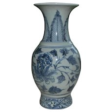 Ming Style Anamese Tall Blue and White Baluster Vase