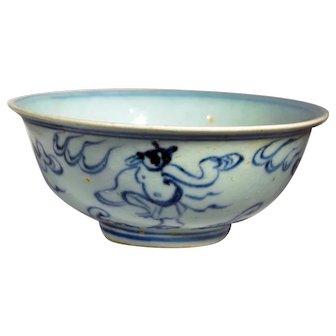 Annamese Porcelain Bowl & Plates
