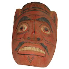 Hand Carved Vintage Guatemala Demon or Devil Mask