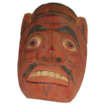 Hand Carved Vintage Guatemala Demon or Devil Mask